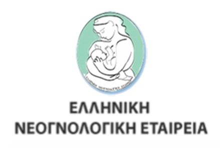 """Hellenic Neonatal Society"