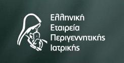 Hellenic Society of Perinatal Medicine